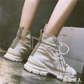 馬丁靴 馬丁靴女新款秋季英倫風厚底機車靴學生復古韓版百搭短靴 LN2875 【極致男人】