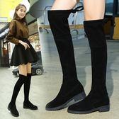 過膝長靴子女網紅瘦瘦彈力騎士靴長筒靴粗跟高筒靴  名購居家