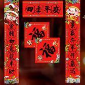 新年門神2019豬年春節門貼對聯禮盒紅包福字OB2907『易購3c館』