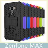 華碩 ASUS Zenfone MAX (ZC550KL) 輪胎紋殼 保護殼 全包 防摔 支架 防滑 耐撞 手機殼 保護套 軟硬殼