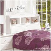 【水晶晶家具】卡蜜拉白色6尺書架型加大雙人床頭箱~~床底另購 ZX8175-5