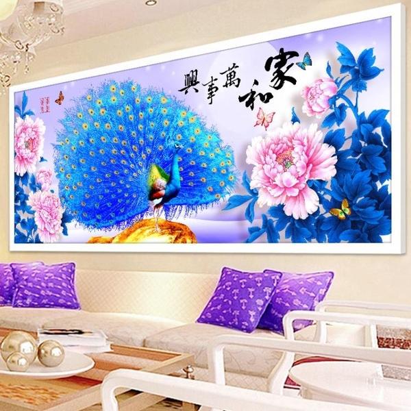 花開富貴十字繡線繡新款客廳簡約家和萬事興十字繡2020新款孔雀圖WY