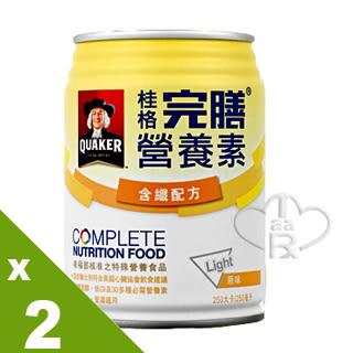 (加贈4罐+隨機奶粉包5包)桂格完膳 營養素減糖含纖配方原味250ml(24入X2箱)【媽媽藥妝】