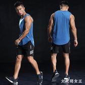 運動套裝男夏季無袖健身房訓練跑步服寬鬆籃球速干衣透氣健身背心zzy1454『大尺碼女王』