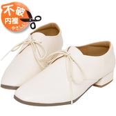 Ann'S文青型態-不破內裡素面微方頭蠟繩平底牛津鞋-米白