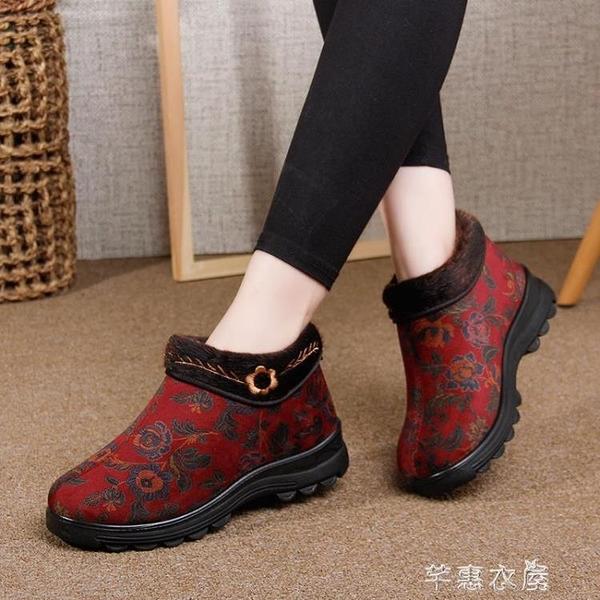 冬季老北京布鞋女棉鞋中老年加厚保暖加絨棉靴子軟底防滑媽媽棉鞋