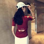 性感露肩露背運動t恤跑步健身短袖女速干上衣瑜伽服半袖彈力顯瘦-大小姐韓風館