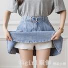 短裙 牛仔半身裙女夏季薄款2021新款時尚高腰顯瘦傘裙防走光a字短裙潮 618購物節