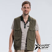 PolarStar 中性 抗UV多口袋背心『綠卡其』P18109 戶外 露營 釣魚 登山 防曬背心 防風背心 中性背心