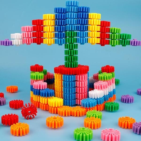 塑料齒輪積木拼插拼裝益智力早教兒童玩具