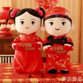 婚慶壓床一對娃娃情侶洋娃娃公仔抱枕毛絨玩具新婚房喜娃結婚禮物