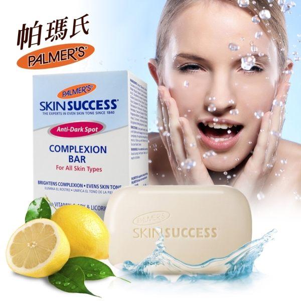 帕瑪氏2W美白淡斑皂100g