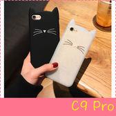 【萌萌噠】三星 Galaxy C9 Pro (C9000) 可愛卡通鬍鬚貓保護殼 全包防摔情侶款 閃粉矽膠軟殼 手機殼