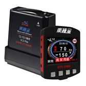 ※新春特惠南極星GPS-5688汽車版 衛星測速器 原廠公司貨 贈行動電源+多功能置物架