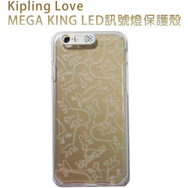 蘋果APPLE iPhone6 Kipling Love MEGA KING LED訊號燈保護殼(神腦代理)