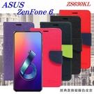 【愛瘋潮】ASUS ZenFone 6 ZS630KL  經典書本雙色磁釦側翻可站立皮套 手機殼