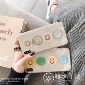 手機殼 簡約可愛笑臉蘋果Xiphone xs max全包軟殼8plus情侶7plus