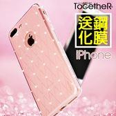 ToGetheR+【ATG022】iPhone X XS 8 7 6S Plus 閃粉鑽石TPU手機殼軟殼(四色)