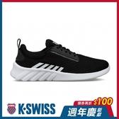 K-SWISS Aeronaut輕量訓練鞋-男-黑
