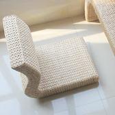 現代草騰編懶人椅子榻榻米椅子無腿椅 和室/地臺/陽臺/飄窗靠背椅
