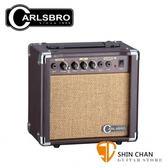 CARLSBRO Sherwood 10 木吉他音箱 10瓦【Sherwood-10/木吉他/烏克麗麗皆可用】