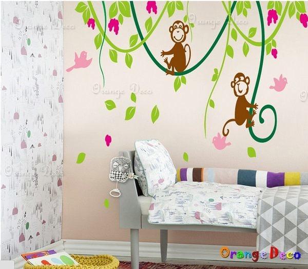 壁貼【橘果設計】藤蔓 DIY組合壁貼/牆貼/壁紙/客廳臥室浴室幼稚園室內設計裝潢