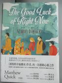 【書寶二手書T8/翻譯小說_IOZ】尼爾的幸運旅程_馬修.魁克