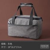 保溫袋 大容量保溫包飯盒袋手提保熱大號便當包鋁箔加厚保暖袋子裝帶飯的 【快速出貨】