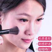 化妝刷套裝初學者全套組合彩妝刷眼影刷套刷化妝工具刷子·花漾美衣