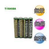 東芝Toshiba 4號 環保碳鋅電池 80入(16入裝)