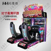 大型游戲廳投幣駕駛電玩城設備雙人高清環游賽車機模擬賽車游戲機【交換禮物特惠】