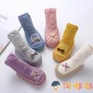 嬰兒鞋襪軟底學步男女寶寶地板襪子鞋防滑保暖【淘嘟嘟】