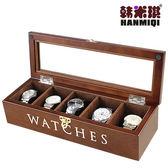 手錶盒-韓米琪木質手錶飾品收納盒手鐲手鐲文玩收藏盒包絨手錶盒 東京衣秀