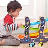 滑翔車1-2-3周歲寶寶軌道車男孩慣性回力小汽車兒童益智力玩具車 igo