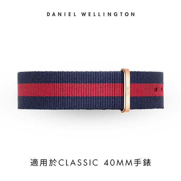 Daniel Wellington DW 錶帶 20mm金扣 經典藍紅織紋錶帶