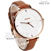 GOTO 瑞典風情時尚腕錶 女錶 真皮錶帶 學生錶 玫瑰金x咖啡 GL1040L-4K-241