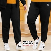 *MoDa.Q中大尺碼*【N5040】潮流褲休閒標章口袋造型束口休閒褲