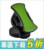 手機配件旋轉防滑黏貼式手機架【AE10045】i-Style居家生活