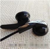經典百年 DIY耳機耳塞式