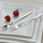 長柄304不銹鋼叉子餐叉西餐主餐叉水果沙拉牛排叉便攜2支 酷斯特數位3c