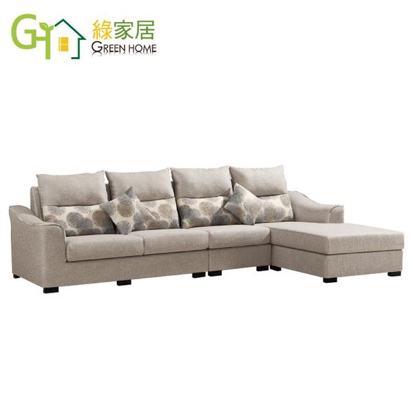 【綠家居】艾比 時尚簡約亞麻布獨立筒L型沙發組合(二向可選)