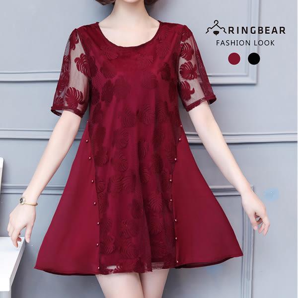氣質洋裝--典雅浪漫蕾絲綉花鏤空釘珠雪紡洋裝(黑.紅L-3L)-U516眼圈熊中大尺碼