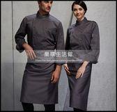 廚師圍裙服務員酒店廚師中款圍裙中西餐廳新款奶茶咖啡店工作圍裙LG-882231