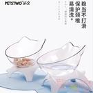 貓碗斜口保護頸椎貓糧飲水單碗寵物貓食盆【聚可愛】