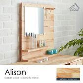 【馬來西亞Shen shan木作】Alison艾利森木作簡約系列化妝鏡/鏡檯/壁掛架/H&D東稻家居