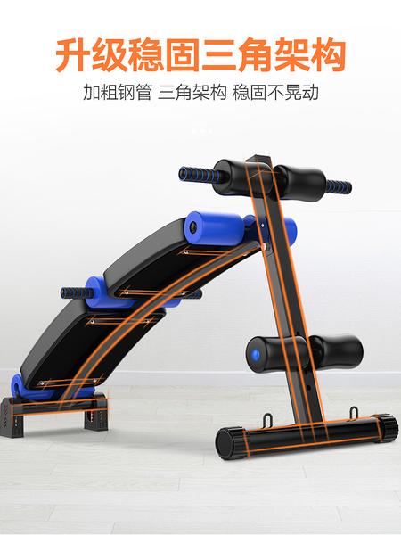 美背機 仰臥起坐健身器材家用男士練腹肌仰臥板收腹多功能運動輔助器xw 【快速出貨】