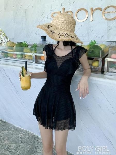 新款韓國東大門泳衣女裙式連身保守鋼托聚攏ins風遮肚溫泉游泳裝 夏季新品