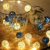 led燈 LED彩燈閃燈串燈泰國藤球燈浪漫婚房裝飾燈電池霓虹燈房間小彩燈  居優佳品igo