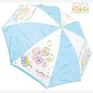 日本限定 SAN-X 角落生物 睡衣派對版 雨傘 / 直立傘