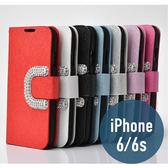 iPhone 6/6s 蠶絲紋 奢華水鑽大C環扣皮套 插卡 支架 側翻皮套 手機套 殼 保護套 配件